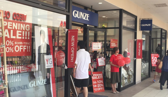 GUNZE OUTLET