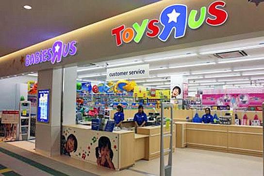 トイザらスの店舗