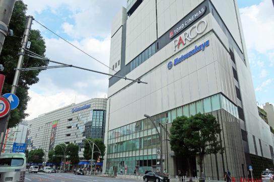 上野フロンティアタワーに出店