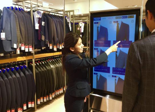 次世代型店舗「デジタル・ラボ」