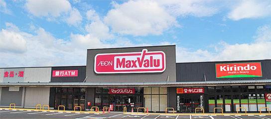 マックスバリュ名張西店