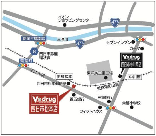 V・drug四日市松本店 地図