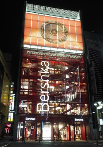 「Bershka」渋谷店