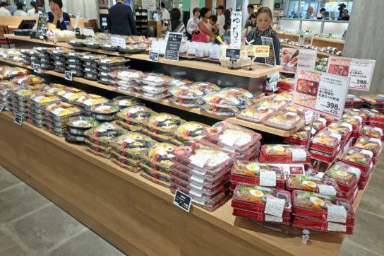 スーパーの惣菜売場