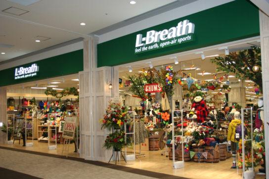 こだわりのアウトドア用品を取り揃える専門店L-Breath