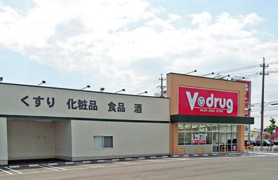 V・drug四日市松本店