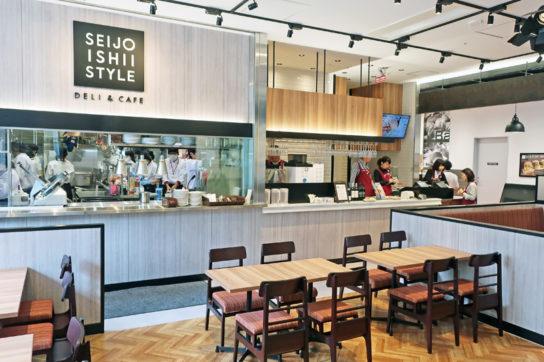 SEIJO ISHI スタイル デリ&カフェ