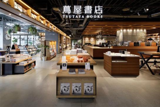 六本松蔦屋書店