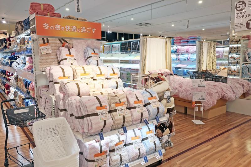 20170930yamada 11 - ヤマダ電機/家具・インテリア雑貨の新業態、2018年度・20店体制へ