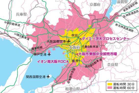 ダイエー茨木プロセスセンター周辺地図