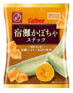 イオン/岐阜県の特産品を使ったカルビー「宿儺かぼちゃスナック」発売
