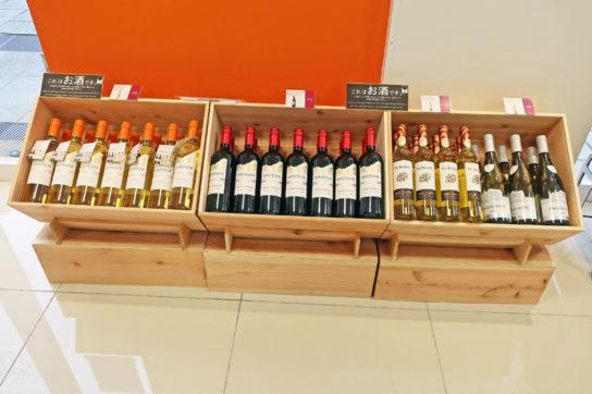常温のワイン売場