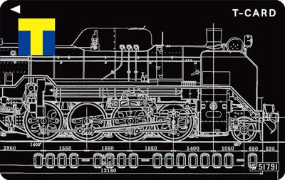 D51形蒸気機関車がデザインされたTカード