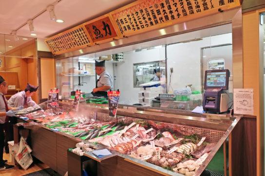 魚力の鮮魚売り場