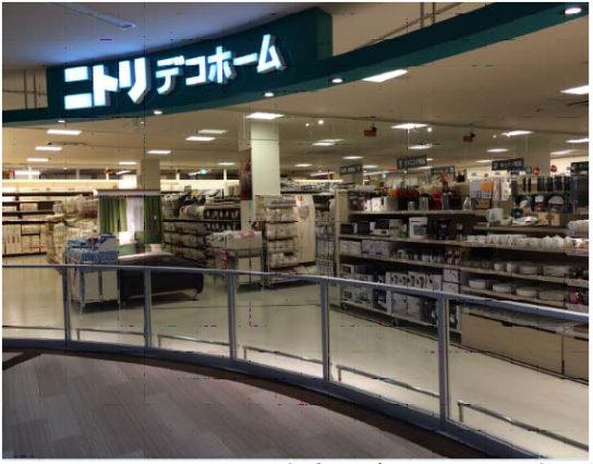 ニトリデコホーム イトーヨーカドー川崎店 イメージ