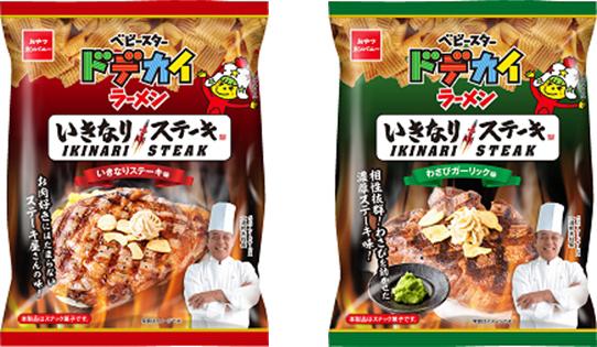 おやつカンパニー/いきなりステーキ味の「ベビースタードデカイラーメン」
