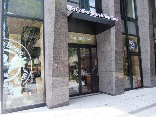コーヒービーン&ティーリーフ日本橋一丁目店