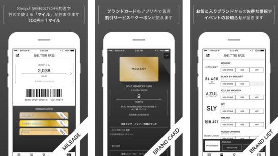 「SHEL'TTER PASS」アプリ