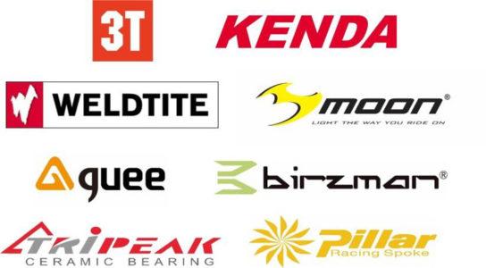 スポーツサイクルパーツブランド8社
