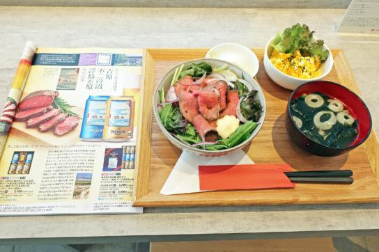 熊本県菊池産えこめ牛のローストビーフ丼