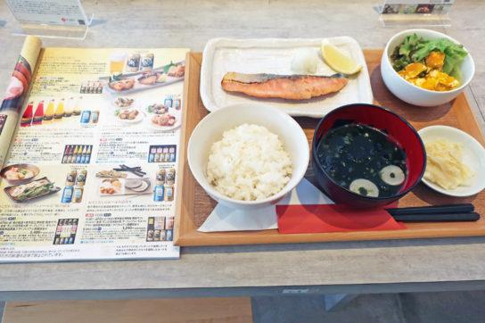 北海道産 鮭 純米酒粕漬け焼き定食