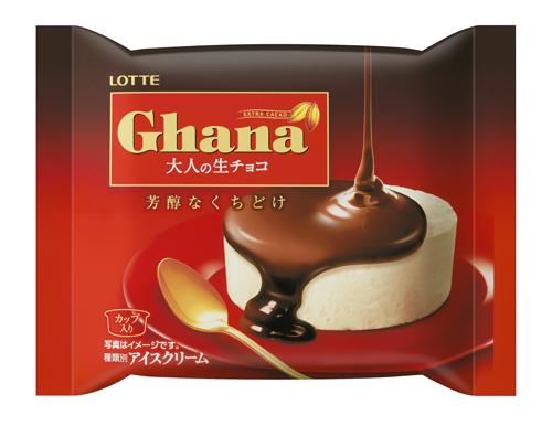ガーナ大人の生チョコ
