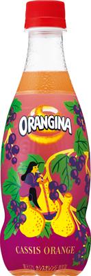 サントリー/5種類の果汁ブレンド「オランジーナ カシスオレンジ」