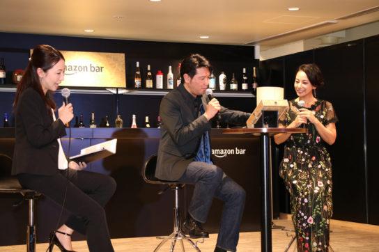 別所哲也さんと三船美佳さんが「Amazon Bar」を体験