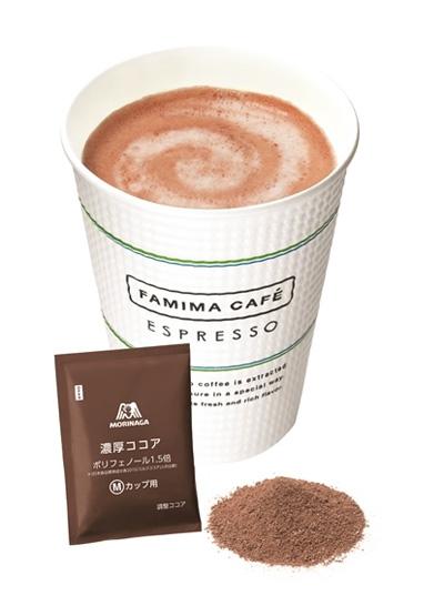 ファミリマート/秋冬向けカフェメニューでココア、抹茶ラテなど4品