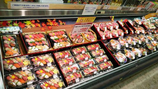 お魚屋さんのお寿司のイメージ