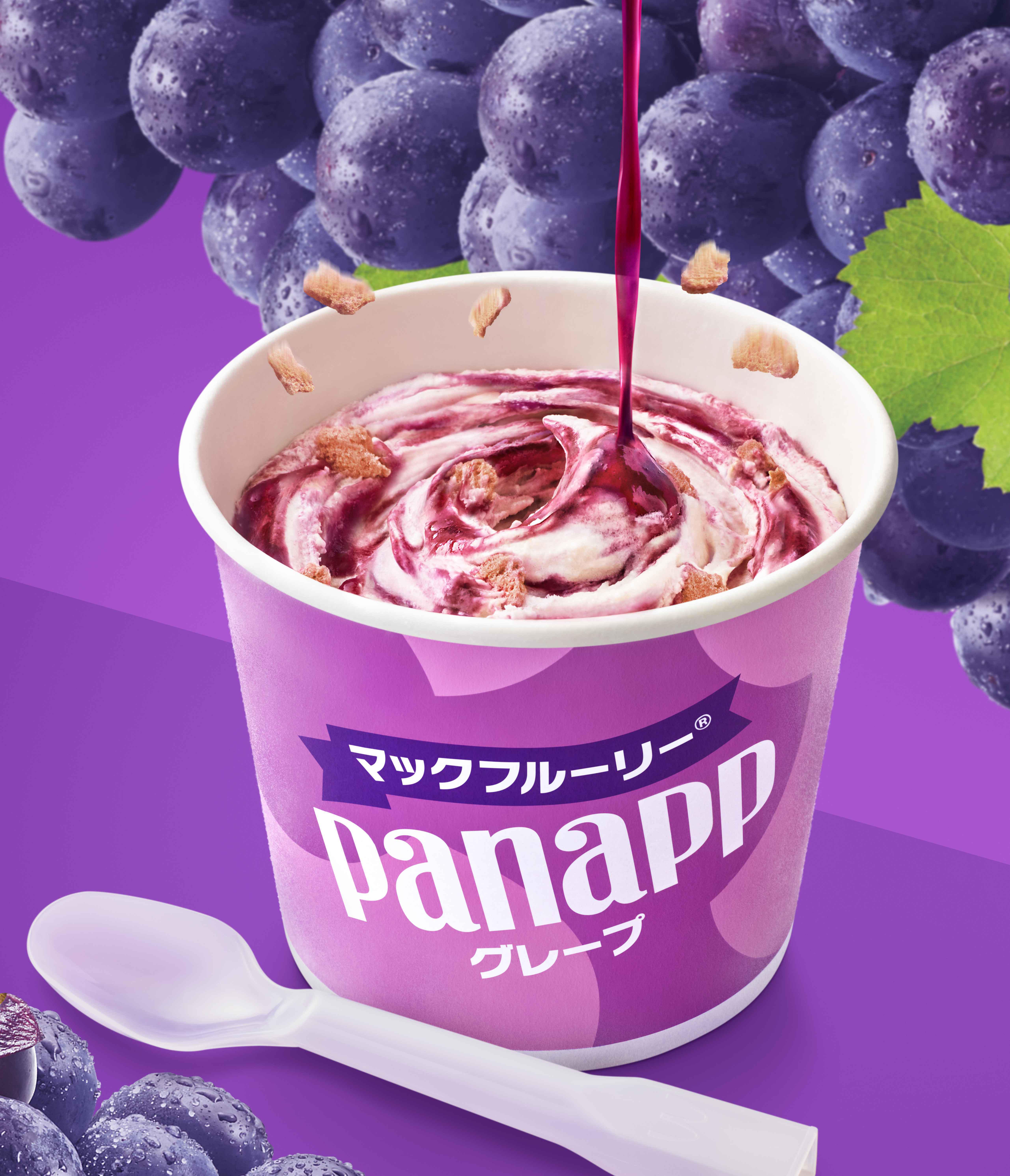 日本マクドナルド/グリコ「パナップ」とコラボしたマックフルーリー