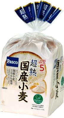 敷島製パン/よりもっちり、やわらかく「超熟 国産小麦」リニューアル