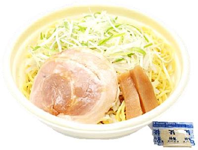 熟成中華麺 醤油ラーメン(税込398円)
