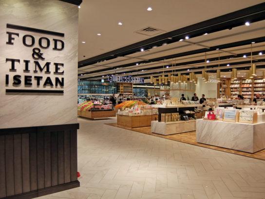 昨年11月にJR品川駅の商業施設にオープンした「FOOD&TIME ISETAN」