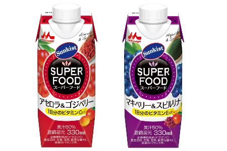 20171023morinaga - 森永乳業/スーパーフードを手軽においしく摂れる果汁飲料