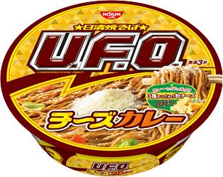 焼そばU.F.O. チーズカレー