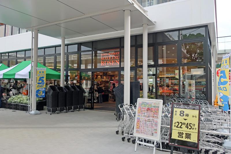 20171024rosen 1 - 相鉄ローゼン/目標年商14億円、+上質の品ぞろえで「弥生台駅前店」出店