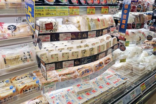 地元の豆腐店の豆腐も販売