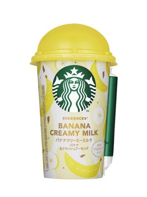 バナナクリーミーミルク バナナ&クラッシュアーモンド