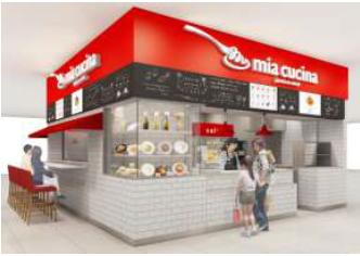 ミアクッチーナ 店舗イメージ