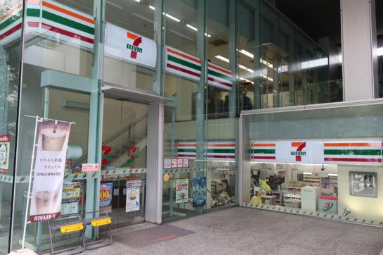 20171030sevenokinawa 544x362 - セブンイレブン/沖縄に100%子会社を設立