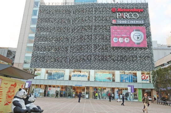 おかちまちパンダ広場