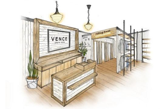 20171102cox2 544x360 - コックス/イオンモール鈴鹿に服飾雑貨強化した「VENCE share style」出店