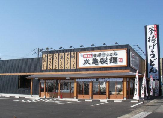 丸亀製麺の店舗