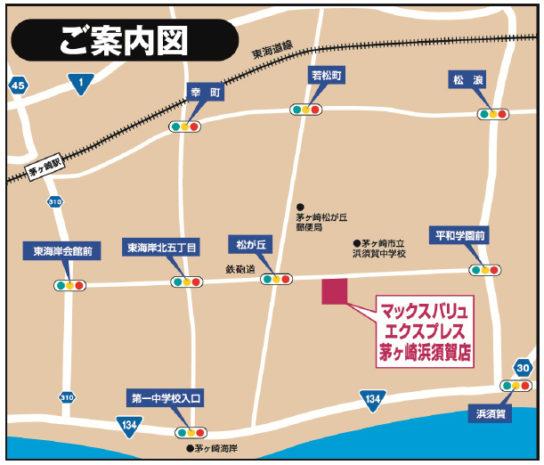 20171102max2 544x465 - マックスバリュエクスプレス/即食商品強化した茅ヶ崎浜須賀店オープン