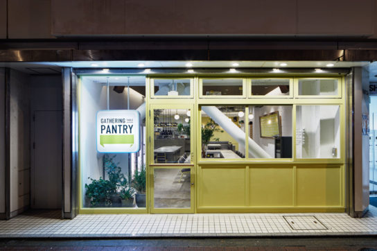 GATHERING TABLE PANTRY 馬喰町店