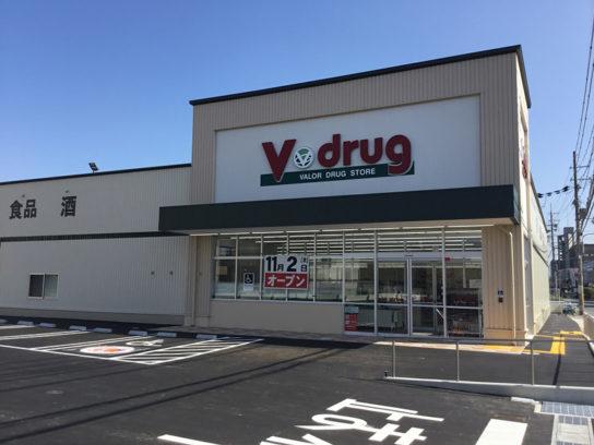 V・drug久世東店