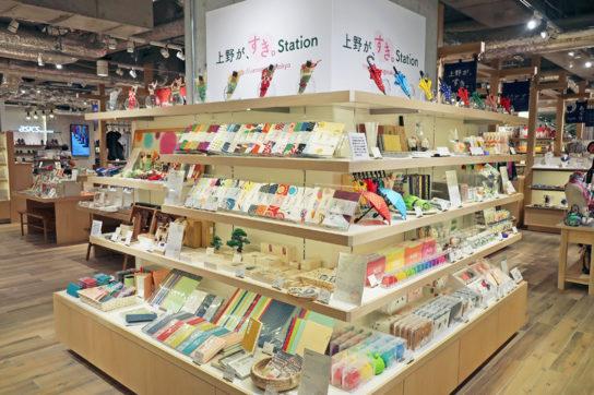 上野が、すき。ステーションの雑貨売場