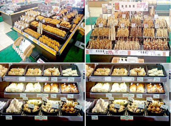 店内で製造した総菜、店内で焼き上げたパンを提供