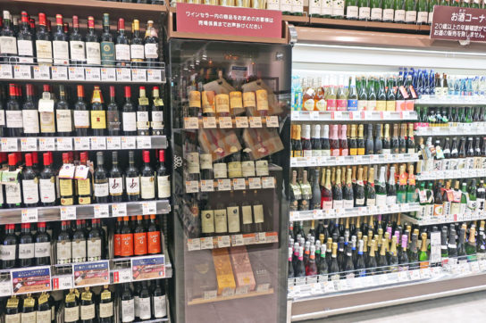 ワインセラーで高級ワインも販売